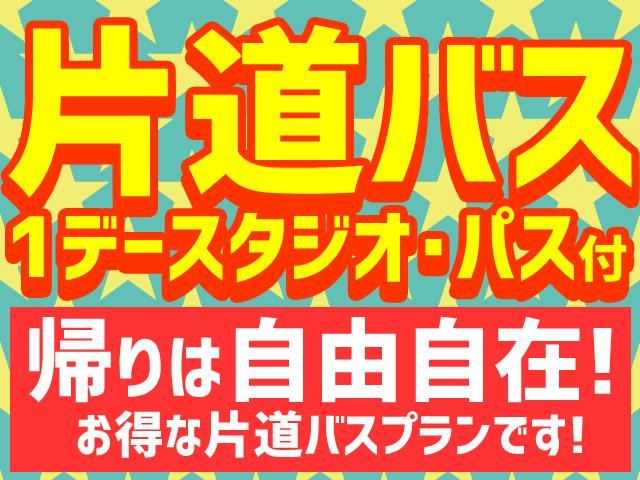 Usj ツアー 格安 新幹線 チケット 付き