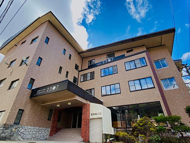 ●朝発バス 志賀高原(横手山・渋峠エリア) Hotel & Onsen 2307 Shigakougen(旧志賀喜楽ホテル)