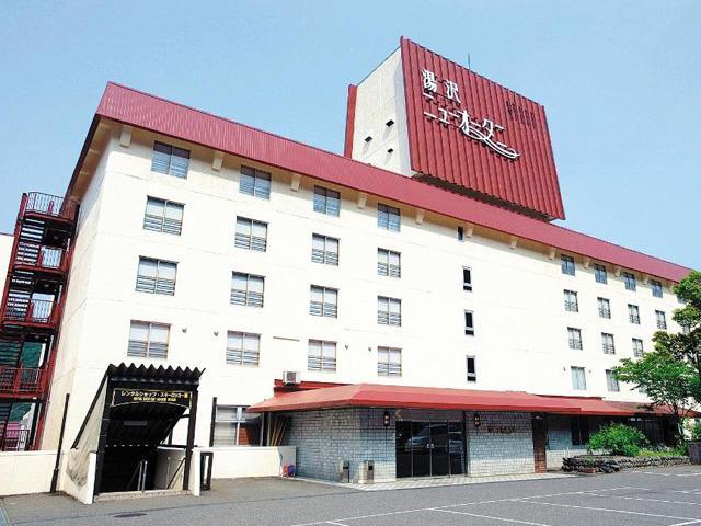 ■マイカー 湯沢高原 ホテル湯沢ニューオータニ