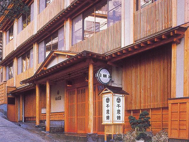 ●マイカー<春スキー> 野沢温泉 千歳館