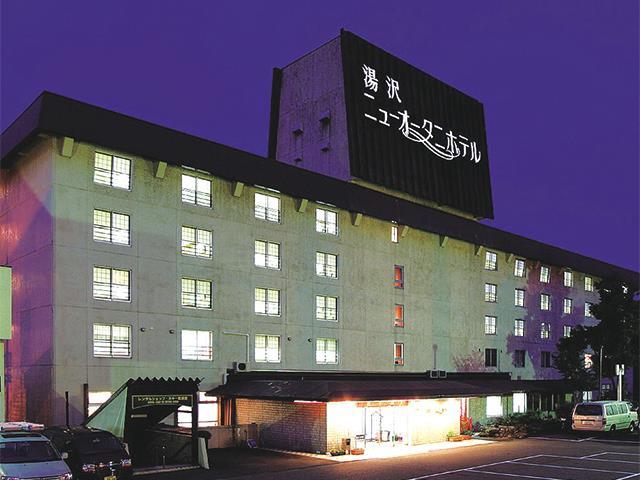 ■新幹線で行く GALA湯沢 湯沢ニューオータニ(1泊2日)