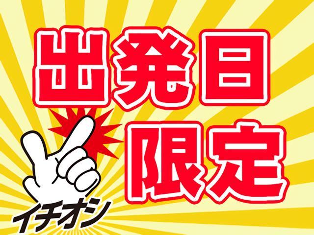 ■早得10【特別限定列車】≪リフト1日券プラン≫新幹線で行く 日帰り GALA湯沢スキー場(指定席)