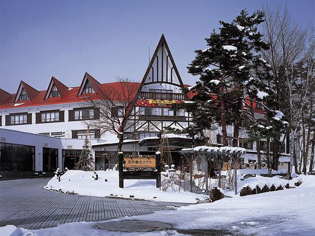 ■【Go To トラベル対象商品】【朝発バス】HAKUBA VALLEY 鹿島槍スキー場 おすすめの宿 黒部観光ホテル