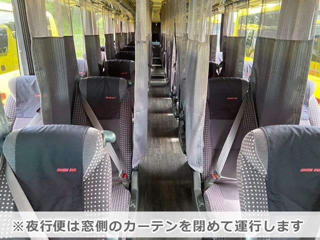 大阪 夜行バス・高速バス予約 - 高速バスドットコム