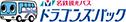 名鉄観光バス株式会社